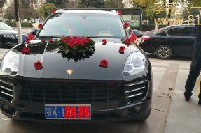 2018/2/25婚车展示:主婚:保时捷 副婚:奥迪A6L 8台