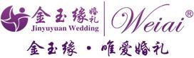 孝感比较好的婚庆公司有哪些?谁来推荐几家