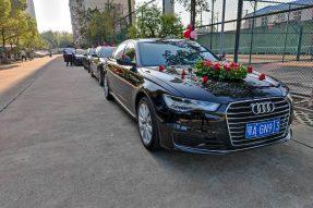 2021年9月21日奥迪车队婚车展示